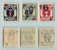 Danzig 1922 SC 96-98 mint . f8643