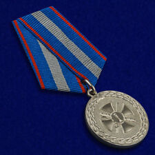 Russian AWARD ORDER МЕДАЛЬ - For Strengthening the Correctional System 2nd class