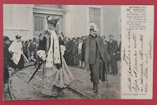 KING ALFONSO XIII ON VISIT PORTUGAL 1903 AND QUEEN D. AMÉLIA POSTCARD