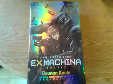 Appleseed Saga EX Machina Deunan Knute Hot Toys Figure