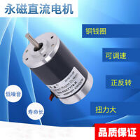WS-50ZYT78-R permanent magnet DC motor 24V micro high speed DC motor