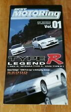 VHS Best Motoring International Vol 1 Type R Legend