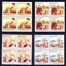 India 2013 MNH 4v in Blk 4, Swami Vivekanand, Nobel Prize in Literature  -Z7