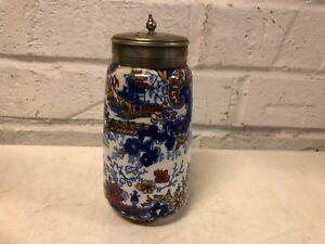 Vintage Possibly Antique English Imari Floral Decorative Sugar Shaker