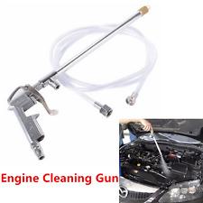 High Pressure Car Autos Air Power Engine Cleaner Gun Pipe Cleaning Washer Gun