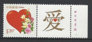 CHINA 2013 #26 Imprint  Love Special stamp Individualized Stamp