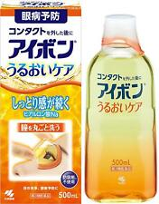 Kobayashi EYEBON MOISTURE 500mL Medicated Eye Wash Liquid Japan