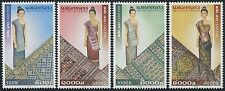 LAOS N°1528/1531 ** Art textile du Laos 2003,   Sc#1603-1606, MNH