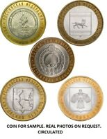 HIGH GRADE * SET 2009  5 BI-METALLIC RUSSIAN COINS 10 RUBLES REGIONS OF RUSSIA