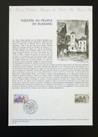 FRANCE MUSEE POSTAL FDC 22-75   THEATRE DU PEUPLE   0,85F  BUSSANG   1975