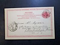 Sweden 1892 Postal Card to USA w/ RailRoad Cancel - Z3851