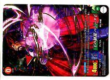 DBZ Carte DRAGON BALL JAPANESE Card Next-Generation N° BT1-052 HOLO