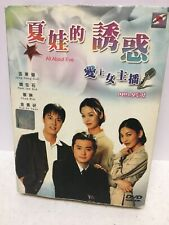 All About Eve (Korean Drama - Complete Series)