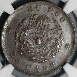 1903-17 NGC AU 58 China Hu Poo Dragon 20 Cash Large Eyes Imperial Coin 20092501C