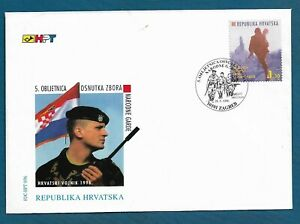 Croatian soldier ZNG,  National Guard Corps Croatia Commemorative cover 1996