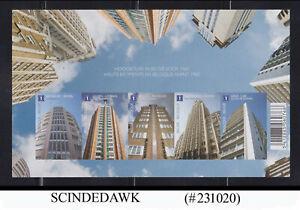 BELGIUM - 2010 ARCHITECTURE / BUILDINGS / SKYSCRAPERS - MIN/SHT MNH IMPERF