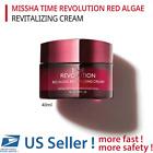 MISSHA TIME REVOLUTION RED ALGAE REVITALIZING CREAM - US SELLER -