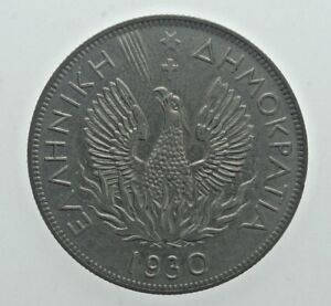 1930 Greece 5 Drachma (AU) About Uncirculated Condition