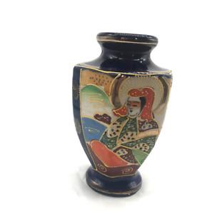 Bueautiful Japanese Moriage Vase