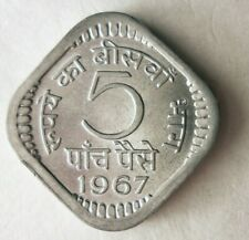 1967 C INDIA 5 PAISA - AU - Exotic Collectible Coin- FREE SHIPPING - BIN #HHH