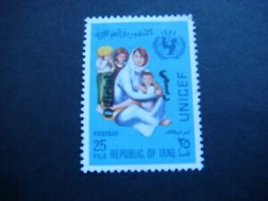 Iraq 1971 Unicef Official Overprint Top Value 25f SG O979 MNG Cat £12.00