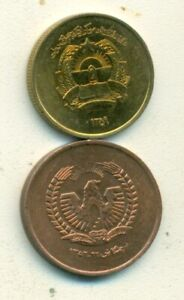 2 UNCIRCULATED COINS from AFGHANISTAN - 1980 25 PUL & 1973 50 PUL