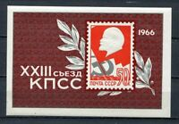 30673) Russia 1966 MNH Communist Party Congress. S/S