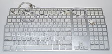 *Lot of 3* Apple Wired Keyboards, A1243, White/Silver, English - Used, Working