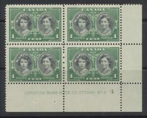 1939 Canada #246 Princess Elizabeth & Princess Margaret 1c ~ Plate Block #4 MNH