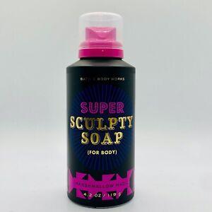 Bath & Body Works Marshmallow Magic Super Sculpty Shapeable Body Soap 4.2 oz