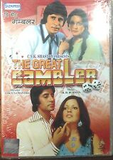 The Great Gambler - Amitabh Bachchan, Zeenat Aman - Official Hindi Movie DVD ALL