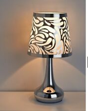 Swirl Touch Lamp - Silver