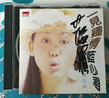 MusicCD4U - Original CD Pauline Lam Lan Xin Mei Autograph 藍心湄一見鍾情