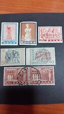 GREECE STAMPS 1937 MNH end used 4 photos 7081