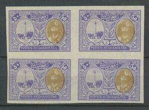 [P509] Afghanistan 1937 good stamp very fine MNH imperf in block of 4