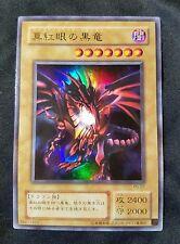 Japanese Yu-Gi-Oh P5-01 Red Eyes Black Dragon, UR, NM/M