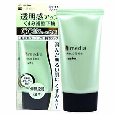 [KANEBO MEDIA] Makeup Base Foundation Primer GREEN (Redness) SPF27 PA++ 30g NEW