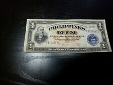 🇵🇭 Philippines 1 Peso 1944 P-94 VICTORY Currency Banknote WWII           (D)