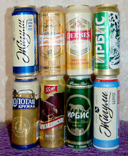 Set Beer Can Cans from Kazakhstan. Cans from ASIA. 8 pcs.