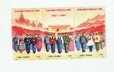 P.R.China, 1971 Sc#1067-75 Complete Set MNH VF.
