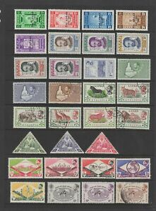 Ethiopia  1960- 1963 collection, MH or fine used , 63 stamps