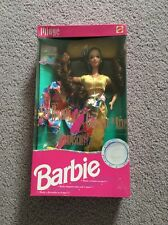 Sea Holiday Midge Vintage Barbie Doll Brand New In Box 1992