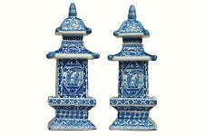 Blue & White Chinoiserie Pagoda Jars - A Pair