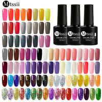 MTSSII 250 Colors Gel Nail Polish Set Top Base Coat UV Glitter Soak Off Nail Art