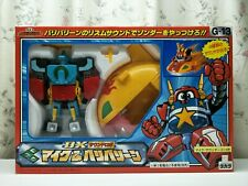 G-13  DX  Mic Sounder &  Baribarien   Takara Gaogaigar  The King of Braves   F/S