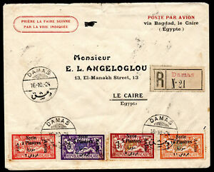 France PO Syria 1924, Registered Airmail Cover from Damas/Syria to Cairo/Egypt