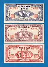 China, Kiangsi Provincial Bank, 10, 20, 50 Cents, 1949, Gem UNC, P-S1089C~E