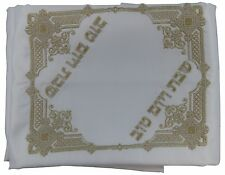 Jewish Tablecloth Table Cloth White Gift Holiday Judaica 220x150cm Shabat Gold