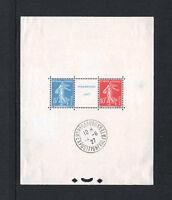 "FRANCE BLOC FEUILLET 2 a "" STRASBOURG 1927 "" NEUF TB AVEC CACHET EXPOSITION R348"
