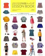 Pattern Label's Kids Clothes Sewing Lesson Book - Japanese Craft Book